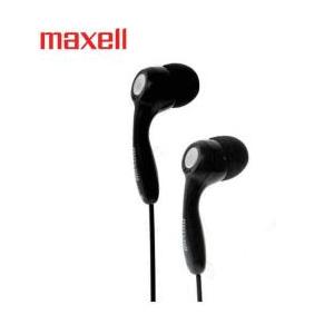 Maxell Rhythmz