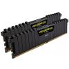 Corsair 8GB Vengeance LPX DDR4 2400MHz CL16 KIT CMK8GX4M2A2400C16