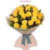 20 szál sárga rózsa