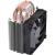 FSP Windale 4 processzor hűtő (AC-401)