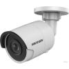 Hikvision Hikvision DS-2CD2025FWD-I (6mm) 2 MP WDR fix EXIR IP csőkamera