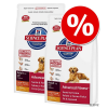 Hill's Science Plan Hill's Canine gazdaságos csomag - Adult Perfect Weight Mini (2 x 2 kg)