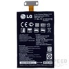 LG BL-T5 ( Nexus 4 (E960) kompatibilis akkumulátor 2100mAh Li-ion, OEM jellegű, csomagolás nélkül