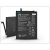 Huawei Huawei Nova gyári akkumulátor - Li-polymer 3020 mAh - HB405979ECW (ECO csomagolás)