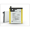 Lenovo S850 gyári akkumulátor - Li-ion 2150 mAh - BL220 (ECO csomagolás)