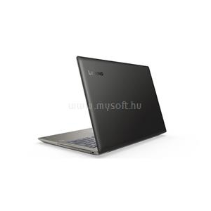 "Lenovo IdeaPad 520 15 (szürke) | Core i5-7200U 2,5|8GB|1000GB SSD|0GB HDD|15,6"" FULL HD