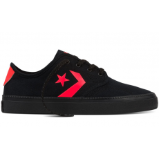 Converse CONS Zakim Shield Canvas