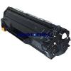 HP 79A CF279A utángyártott NN fekete toner M12a M12w MFP M26a M26nw