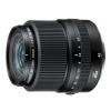 Fujifilm GF 45mm f/2.8 R WR alapobjektív AKCIÓ