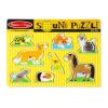 Melissa and Doug: hangos puzzle - háziállatok