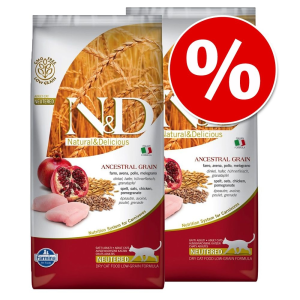 Farmina 2 x 1,5 kg Farmina N&D gazdaságos csomag - Low Grain csirke & gránátalma