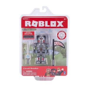 Roblox Figura Circuit Breaker