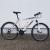 Capriolo Anaconda MTB kerékpár AZ ŐSZ LEGJOBB AJÁNLATA