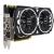 MSI GeForce GTX 1070 Ti Armor 8GB GDDR5 256bit grafikus kártya