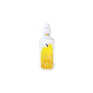 Harmadik Pont Kft. Martina Gebhardt Summer Time Napozás utáni Arc- és testápoló tej 30 ml