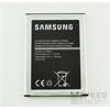 Samsung GH43-04536A / EB-BJ110ABE (Galaxy J1 Ace) kompatibilis akkumulátor 1900mAh Li-ion, OEM jellegű, csomagolás nélkü