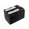 Acer BP-511 Akkumulátor 3200 mAh