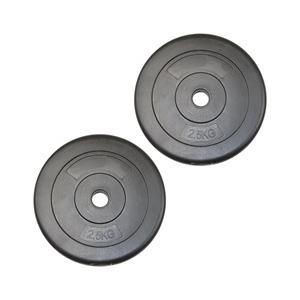 Capetan Capetan® 0,5Kg Vinyl tárcsasúly - 0,5kg cementes súlytárcsa (1db)