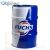 Fuchs TITAN GEAR LS 90 (60 L)