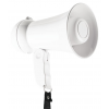 HQ Megaphone supporters edition