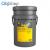 Shell SPIRAX S6 GXME 75W-80 (20 L)