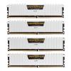 Corsair DDR4 64GB PC 2666 CL16 CORSAIR KIT (4x16GB) Vengeance White  CMK64GX4M4A2666C16W