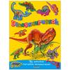 Napraforgó: dinoszauruszok matricás füzet