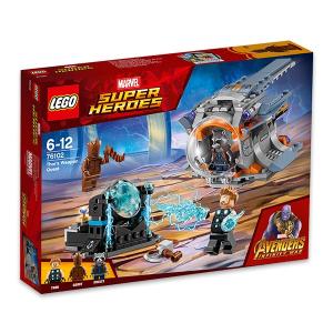 LEGO Super Heroes Thor fegyvert keres 76102