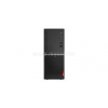 Lenovo V520 Tower | Core i5-7400 3,0|12GB|500GB SSD|4000GB HDD|Intel HD 630|MS W10 64|3év (10NK0041HX_12GBW10HPS500SSDH4TB_S)