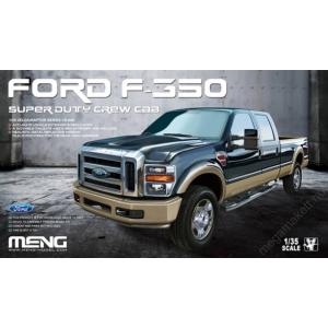 Meng Model - Ford F-350 Super Duty Crew Cab