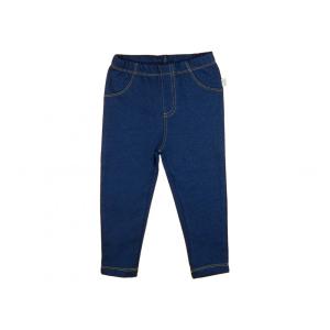 Kisfiú baba farmerszínű nadrág 68-74