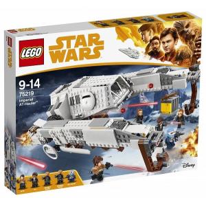 LEGO Star Wars Birodalmi AT-Hauler 75219