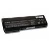 628668-001 Akkumulátor 6600 mAh