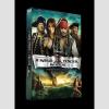 A Karib-tenger kalózai 4. - Ismeretlen vizeken DVD