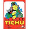 Abacus Tichu