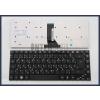 Acer Acer Aspire  E1-410 fekete magyar (HU) laptop/notebook billentyűzet