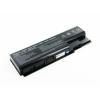 Acer Aspire 5920 4400mAh