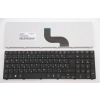 Acer Aspire 8935G fekete magyar (HU) laptop/notebook billentyűzet