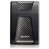 """ADATA HD650 2.5"""" 2TB (fekete) (AHD650-2TU31-CBK) AHD650-2TU31-CBK"""
