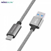 Adatkábel, USB Type-C - USB, 1 méter, Nillkin, cipőfűző minta, szürke
