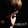 Adele Adele – 19