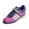 Adidas Crossfit cipő, súlyemelő cipő, adidas, Powerlift 2, lila/citrom/kék