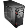 Aerocool GT Black Advance Edition