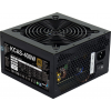 Aerocool PSU AeroCool KCAS 400W, 80 PLUS Bronze, Silent 12cm fan with Smart control