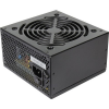 Aerocool VX-450 450W, Silent 120mm fan with Smart control tápegység
