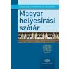 Akadémia Kiadó Magyar helyesírási szótár - A magyar helyesírás szabályai 12. kiadása szerint