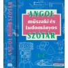 Akadémiai Kiadó Angol-magyar műszaki és tudományos szótár I-II.