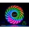 Akasa Fan - Case Fan - 12cm - Vegas 7 RGB LED - AK-FN092 (AK-FN092)