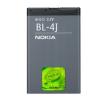 Akkumulátor, Nokia BL-4J, 1200mAh, Li-ion, gyári