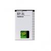 Akkumulátor, Nokia BP-4L, 1500mAh, Li-ion, gyári